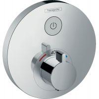 Hansgrohe ShowerSelect 15744000 bateria prysznicowa podtynkowa